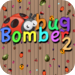 Bug Bomber 2